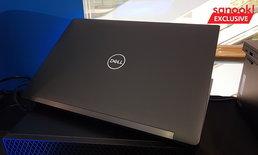 [Hands On] Dell Latitude 7000, 5000 Series การเปลี่ยนแปลงครั้งใหม่ของ Notebook ระดับองค์กร