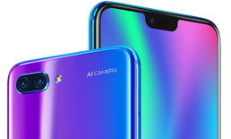 เปิดตัวแล้ว! Honor 10 สมาร์ทโฟนราคาไม่แพง สเปคแรงไม่แพ้ Huawei P20