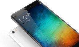 ยืนยันแล้ว Xiaomi Mi 7 จะมีตัวสแกนลายนิ้วมือบนหน้าจอ