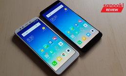 รีวิว Xiaomi Redmi 5 / Redmi 5 Plus มือถือรุ่นกลาง ราคาไม่แพงคุ้มค่าน่าซื้อ