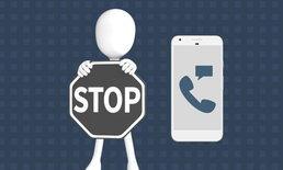 เบื่อ Spam Call กวนใจ บล็อกใจได้ด้วย 8 แอปฯ ของแอนดรอยด์ที่ถูกโหวตมาแล้วว่าดีที่สุด