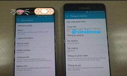 เผยภาพ Samsung Galaxy A3 และ A5 2015 Edition สวยตามรุ่นพี่ไปติด ๆ