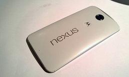 ลาก่อน กูเกิลเลิกขาย Nexus 6 รุ่นแรกแล้ว