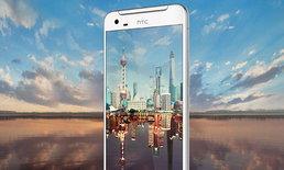 HTC เปิดตัว One X9 มือถือบอดี้โลหะสเปคดีและบางเฉียบ 7.9 มิลลิเมตร