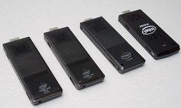 Intel เผยโฉม Compute Stick รุ่นต่อไป เพิ่มตัวเลือกแรงอย่าง Intel Core M