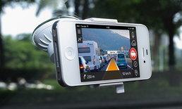 แนะนำ 4 แอปพลิเคชั่นทำมือถือเป็นกล้องติดหน้ารถ ง่ายๆ แค่โหลด