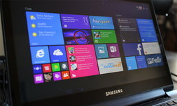 ไมโครซอฟท์หยุดการสนับสนุน Windows 8, ถึงเวลาอัพเกรดเป็น Windows 8.1 / Windows 10