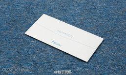 หลุดบัตรเชิญของ Meizu ล่าสุด คาดว่ามาแน่นอน Meizu MX6