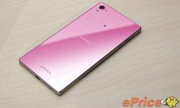 Sony เตรียมส่ง Xperia Z5 สีชมพูสุดหวานในเดือนมกราคมนี้