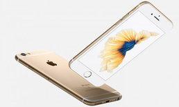 งานเข้า Apple ขึ้นราคา iPhone และ iPad ในเยอร์มัน สอดรับกับค่าลิขสิทธิ์คอนเทนต์