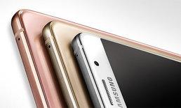 Samsung Galaxy A9 สมาร์ทโฟน A-Series ตัวท็อป เปิดราคาแล้ว!