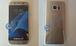 ลือนี้คือ Samsung Galaxy S7 ตัวจริง?