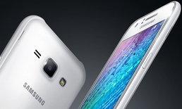 ข้อมูลยืนยัน Samsung Galaxy J7 (2016) มาพร้อมแบตเตอรี่ขนาด 3300 mAh จ่อเปิดตัวเร็วๆ นี้
