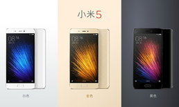 Xiaomi เปิดตัว Mi5 มือถือรุ่นแรกที่ใช้ขุมพลัง Snapdragon 820 ในราคาแค่หมื่นต้น
