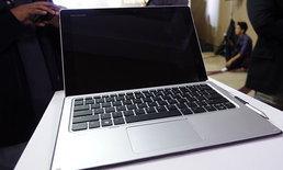 พาชมงานเปิดตัว HP Elite X2 พร้อมกับ LineUp เต็ม ๆ ของ HP ในปีนี้