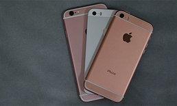 หลุดคลิปสัมผัสเครื่อง iPhone SE จากสื่อในประเทศจีน ก่อนเปิดตัว สรุปแล้วของจริงหรือก๊อปเกรดเอ
