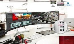 [รีวิว]LG Curved UltraWide จอโค้งใหญ่ทำงานได้มากกว่า