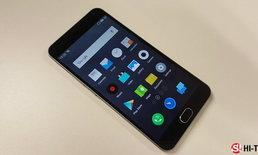 Meizu เตรียมเปิดตัว M3 Note มือถือระดับกลางราคาไม่แพงในวันที่ 6 เมษายนนี้