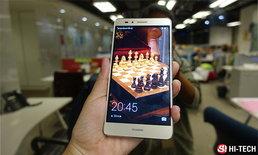 [รีวิว] Huawei GR5 มือถือ 8 พันพร้อมระบบสแกนลายนิ้วมือขั้นเทพ