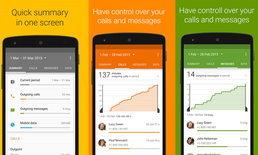 รวม 5 Apps ขยันบอกข้อมูลการใช้งานในมือถือครบก่อนจ่ายบิลบานปลาย