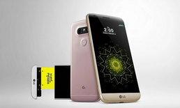 สรุปรีวิว LG G5 จาก Android Police: ไม่คุ้มด้วยประการทั้งปวง