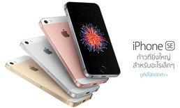 ผู้บริหาร Apple ย้ำต่อให้คุณมี iPhone มากกว่า 1 เครื่อง ห้ามเติม s ข้างหลัง
