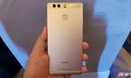 พรีวิว Huawei P9 มือถือกล้องเทพจากเทคโนโลยีเลนส์ Leica