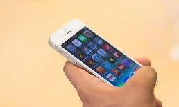 ส่องโปรโมชั่น iPhone 5s ราคาลดเหลือ 4,900 บาท(ไม่ต้องย้ายค่ายเบอร์เดิมก็ซื้อได้)
