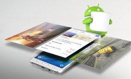 ซัมซุงปล่อย Android Marshmallow ให้กับ Samsung Galaxy J7 และ Galaxy A3(2016) เริ่มในรัสเซีย