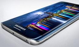 Samsung Galaxy Note 7 ว่าที่เรือธงจอใหญ่พร้อมปากกา S-Pen ตัวจริง!