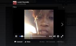 เราเห็นอะไรบ้างจากเหตุ Diamond Reynolds ใช้ Facebook Live ถ่ายทอดสดแฟนถูกตำรวจยิง
