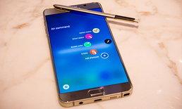 หลุดสเปค Samsung Galaxy Note7