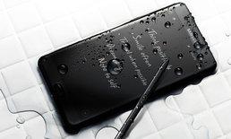เจาะ 10 สุดยอดฟีเจอร์ทีเด็ดของ Samsung Galaxy Note7 ที่สุดของสมาร์ทโฟนเรือธงรุ่นใหม่ ที่กันน้ำได้!