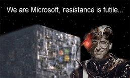 หรือ Mark Zuckerberg จะเป็นทายาทอสูรของ Bill Gates ?