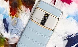 โทรศัพท์มือถือราคาแพง ที่คุณสามารถซื้อมาเป็นเจ้าของได้แล้วในวันนี้