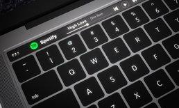 ปลายเดือนนี้เตรียมตัวพบกับ MacBook Pro และ MacBook Air รุ่นใหม่