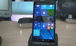 พรีวิว HP Elite X3 ไม่ใช่แค่มือถือ แต่มันเปลี่ยนร่างเป็นทั้งคอมและ Notebook ได้