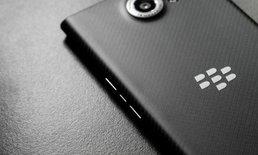 ไปไม่รอด BlackBerry โดนซื้อกิจการแล้ว หลังขายสิทธิ์ในการใช้ชื่อแบรนด์ให้กับ TCL บริษัทคู่ค้าในจีน