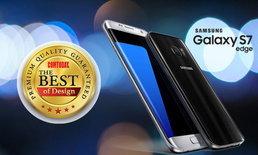 สมาร์ทโฟนยอดเยี่ยม 6 ประเภท ประจำปี 2016 โดย Comtoday
