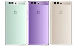 หลุดภาพ Huawei P10 สีใหม่เขียวและม่วง คาด จะแพงขึ้นกว่ารุ่นเดิม