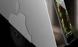 ภาพคอนเซปท์ iPhone 8 สุดเจ๋ง จะเป็นอย่างไรเมื่อกล้องด้านหลัง ย้ายไปอยู่ตรงโลโก้ Apple