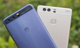 เปรียบเทียบ Huawei P10 vs Huawei P9 สองมือถือเรือธงกล้องคู่แห่งยุค แตกต่างกันแค่ไหน มีอะไรเปลี่ยนไป