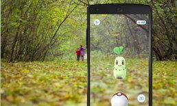 Pokemon Go เพิ่มโปเกมอนรุ่นที่สองจากภาค Gold & Silver ให้จับอีก 80 ตัว