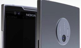 สมาร์ทโฟนเรือธง Nokia 9 อาจมีฟีเจอร์สแกนม่านตา, หน้าจอ OLED และสเปคระดับเทพ