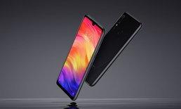 Redmi Note7 / 7 Pro เปิดตัวแล้ว เน้นจุดเด่นกล้องหลัง 48 ล้านพิกเซล เมมเยอะ ราคาถูก