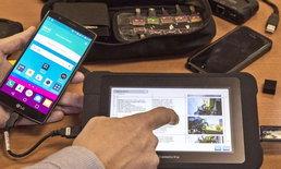 อุปกรณ์แฮ็คสมาร์ทโฟนของตำรวจถูกวางขายออนไลน์ในราคา 3,200 บาท!
