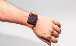 """""""5 ฟีเจอร์ใหม่"""" ที่ Apple Watch รุ่นใหม่ ควรมีในอนาคต"""