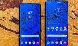 """เผยต้นทุน """"Samsung Galaxy S10+"""" อยู่ประมาณ 13,000 บาท ต่อเครื่อง"""