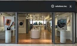 ตัวแทนจำหน่าย Apple ระดับพรีเมี่ยมเตรียมปิดร้านของตน 6 สาขา เพราะยอดขายตก และ รุกออนไลน์ อย่างเดียว