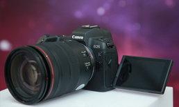 """เปิดตัว """"Canon EOS RP"""" มิเรอร์เลสฟูลเฟรมรุ่นล่าสุดในราคาเริ่มต้น 48,900 บาท"""